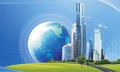 第三届东西部科技成果与专利技术转让促进会开幕