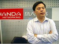 陈天桥退出 盛大网络或将向股权投资型公司转型