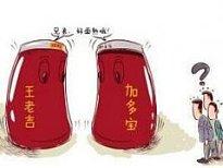 看王老吉与加多宝的恩怨情仇:商标之争只是第一战