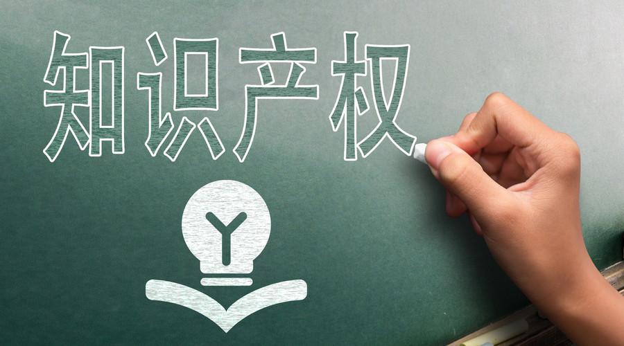 世界知识产权组织发布全球创新指数 中国进入前20