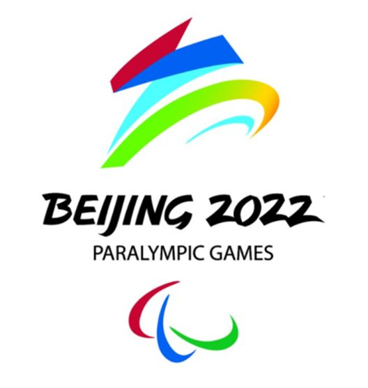 国家知识产权局:关于对奥林匹克标志和残奥会标志实施保护的公告