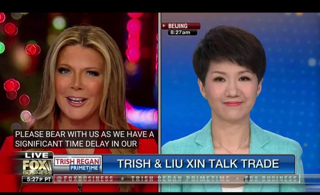 中美新闻女主播首次约辩,知识产权问题成激辩焦点┃附实录