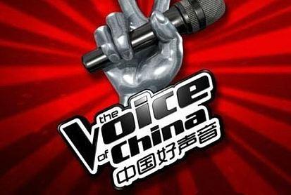 唐德燦星達成和解 ,《新歌聲》將改回《中國好聲音》!