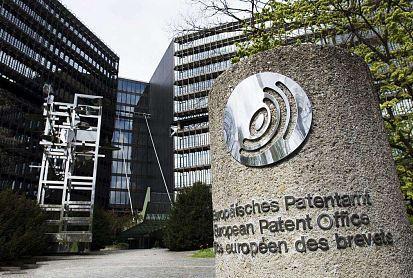 申请欧洲专利前需要先了解欧洲专利局是什么?