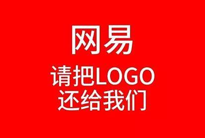 """极验声讨网易侵权,为什么要把""""锅""""丢给搜索引擎呢?"""