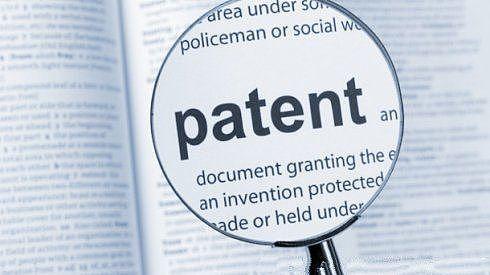 專利年費不交有什么后果?