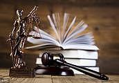 商标注册查询来解如何认定假冒注册商标罪