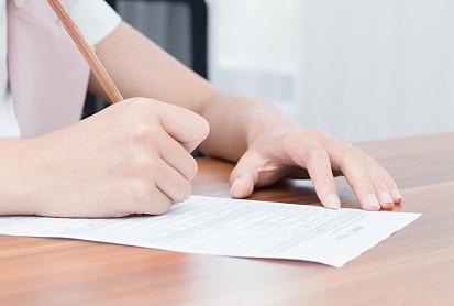 r商标注册查询申请