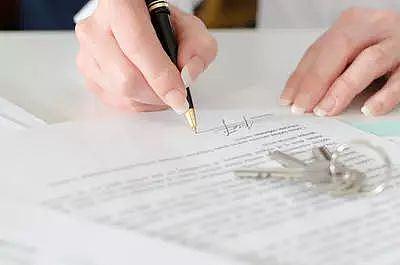 如何確定專利申請是否需要保密審查?