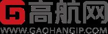 一站式知识产权服务平台-高航网