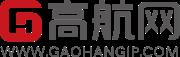 一站式知識產權服務平臺-高航網