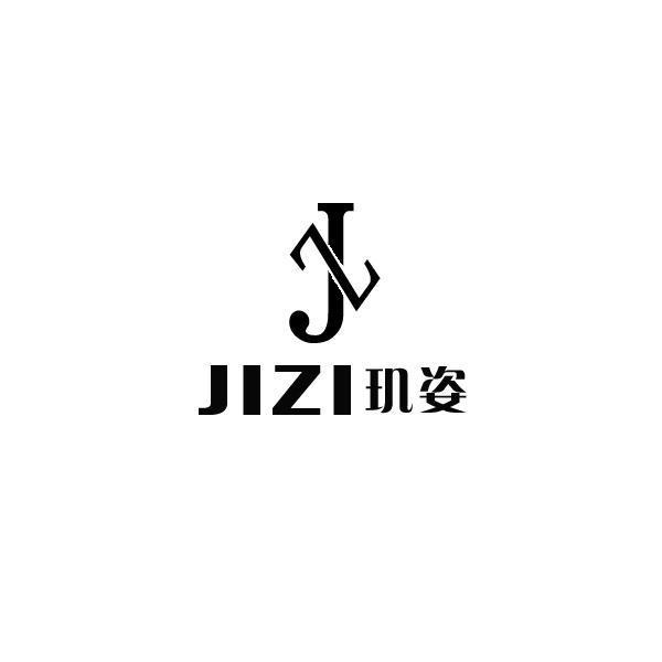 玑姿 JZ