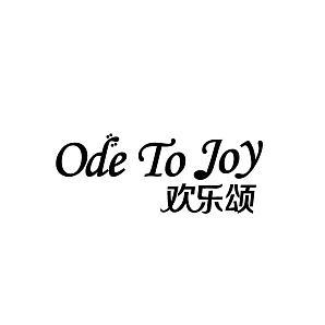 图片 欢乐颂 ODE TO JOY