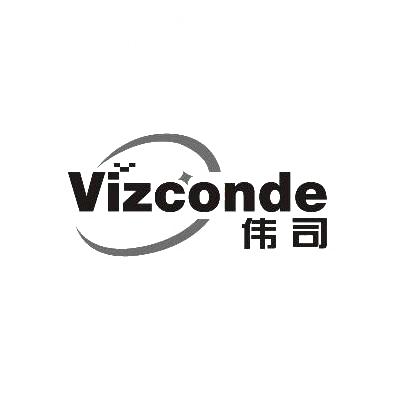 伟司 VIZCONDE