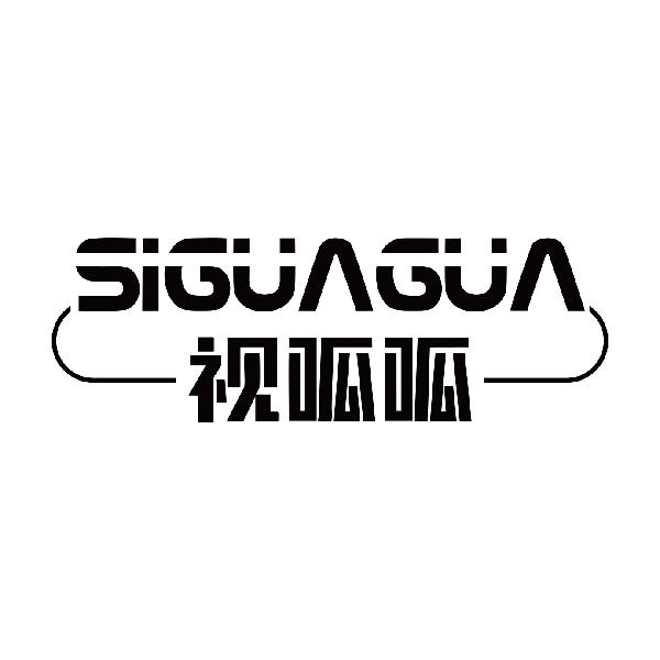 视呱呱 SIGUAGUA