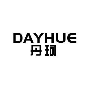 图片 丹珂 DAYHUE