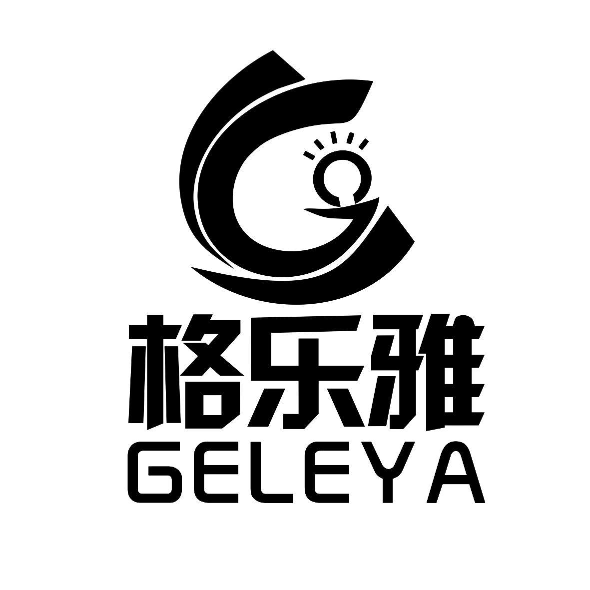 格乐雅 G