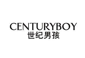 图片 CENTURYBOY 世纪男孩
