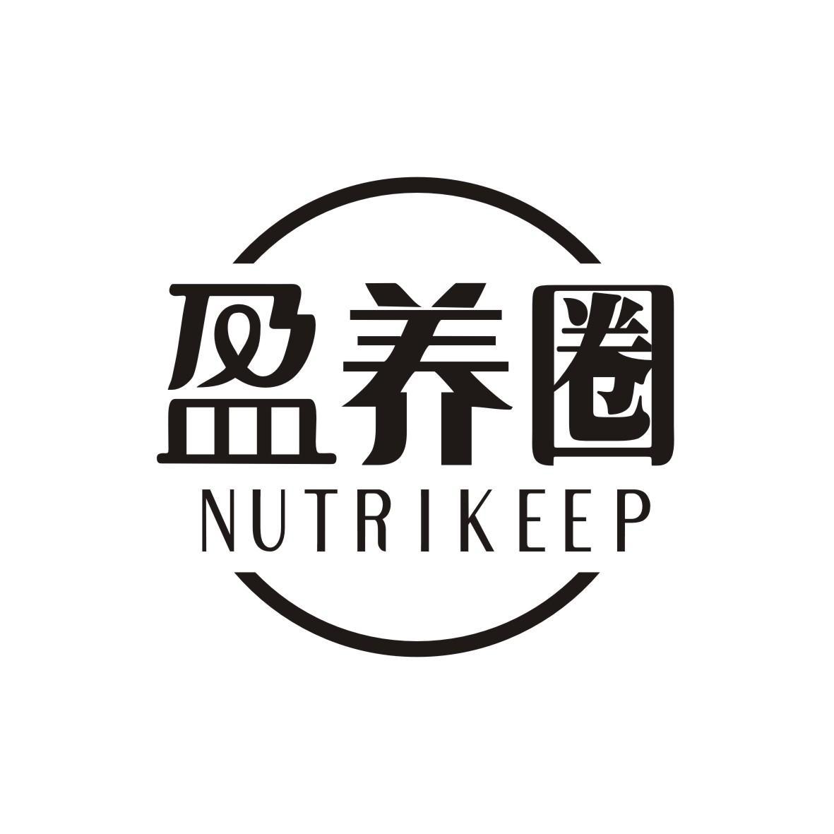 盈养圈 NUTRIKEEP
