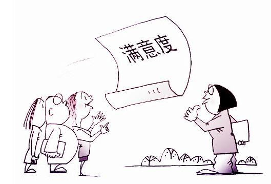 中国行政图手绘简笔画
