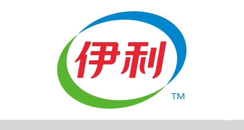 2010年12月20日,伊利推出了当前使用的品牌LOGO。LOGO在原来蓝、绿、红三大基本色以及字体拼写方式等元素基础上做了全面升级。  2010年伊利官网截图 最直观的变化是将蓝绿的两道月牙形变为三道,并以椭圆的形式围绕着红色的伊利二字。此外,在象征蓝色天空和绿色草原的椭圆上增加了阳光的元素。  签约仪式上的新LOGO,出处伊利集团 近日,伊利宣布收购泰国本土最大冰淇淋企业Chomthana,并在泰国曼谷举行了隆重的签约仪式。从签约现场照片中发现,伊利的LOGO有了全新的变化。 为此,我们联络了
